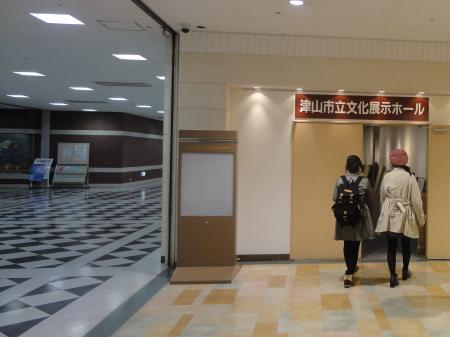 津山市へGO~!!