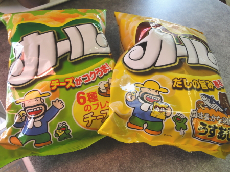 明治のスナック菓子『カール』!
