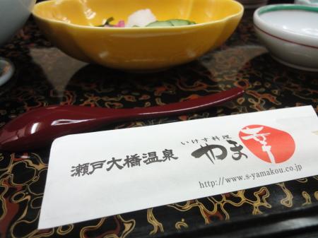 理容組合・中庄地区 忘年会開催!