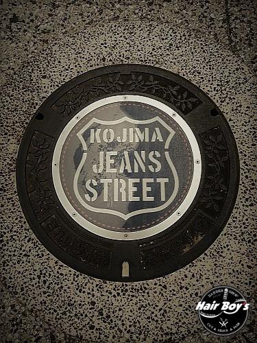 KOJIMA JEANS STREET!